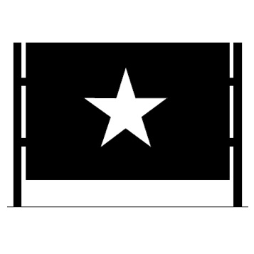 Cafe Fence Panel | Star