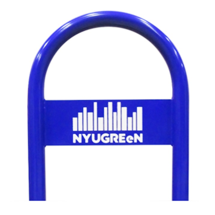 Bike Parking | Logo Rack | Nyugreen